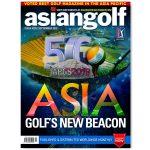 Asian Golf September 2019 Issue